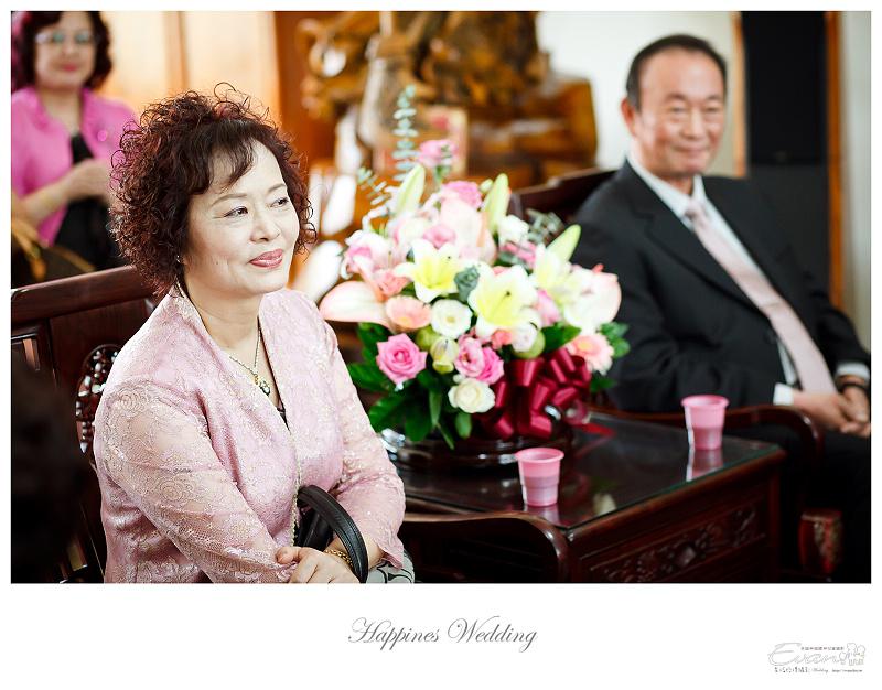 婚禮攝影-Ivan & Hele 文定_089