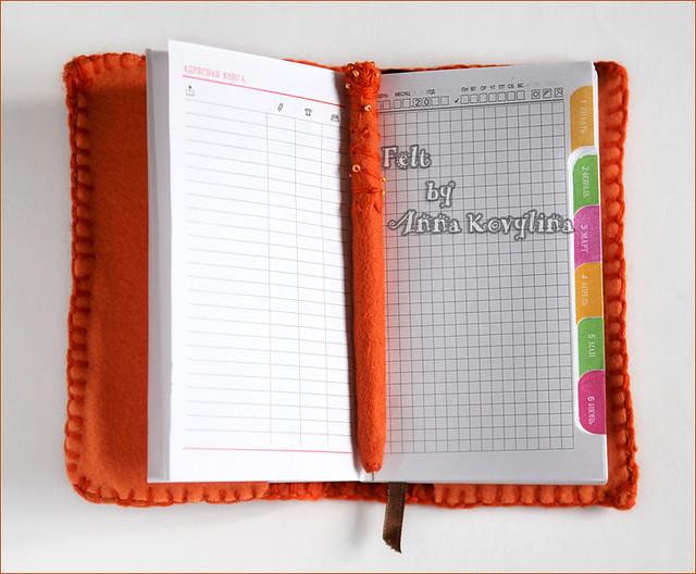 Ежедневник, визитница и ручка ЯМ