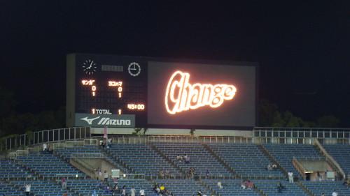 2011/06 J2第18節 京都vs横浜FC #01