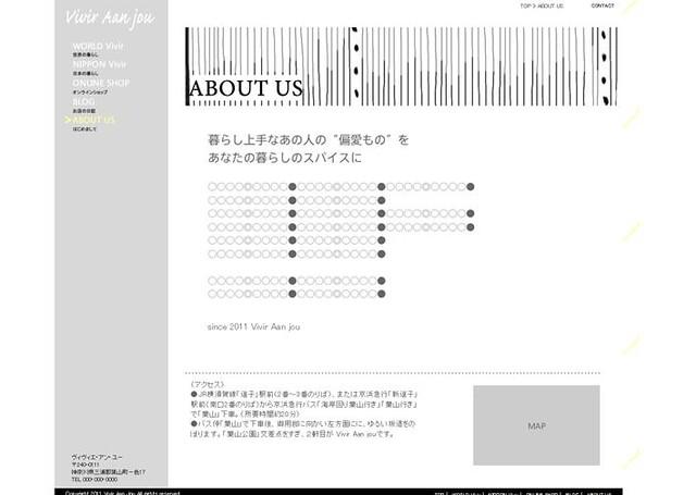 shuuryousaku_5