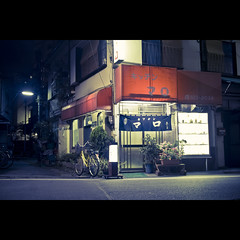 Kitchen MARO (Guwashi999) Tags: street kitchen japan night restaurant tokyo sigma   foveon yanaka  dp2 sigmadp2  kitchenmaro
