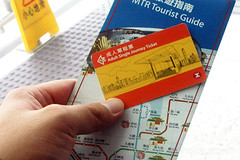 MTR Tourist Guide & Ticket