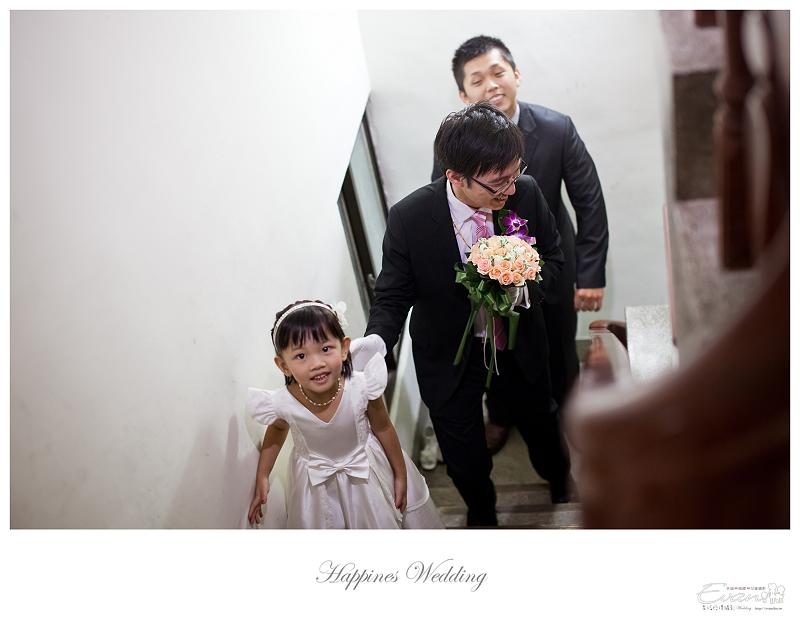 [婚禮記錄]致仲秀騏結婚紀錄_038