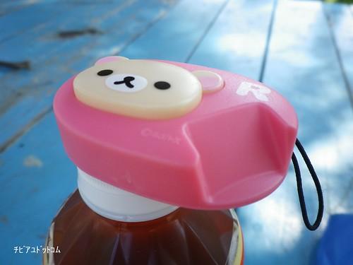 リラックマ 缶&ボトルオープナー 伊藤園