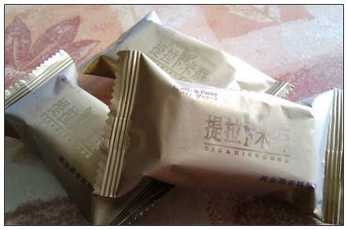 20111012黃金蕎麥鳳梨酥