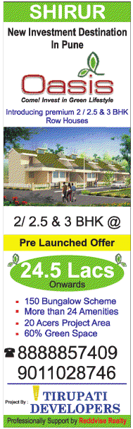 Oasis, 2 BHK 2.5 BHK & 3 BHK Row Houses at Shirur Ghodnadi, Pune 412 210
