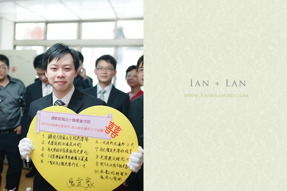 Ian+Lan-086