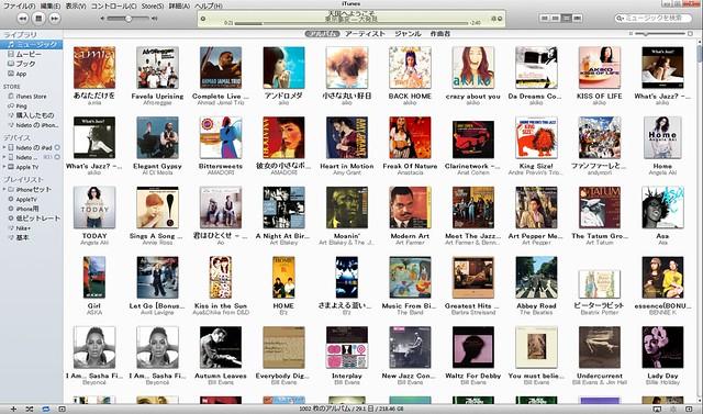 iTunesアルバム数1,000突破