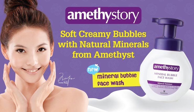 Mineral Bubble Wash