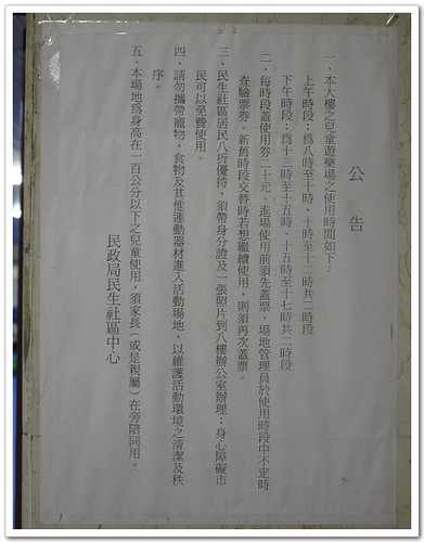 P1050949.JPG