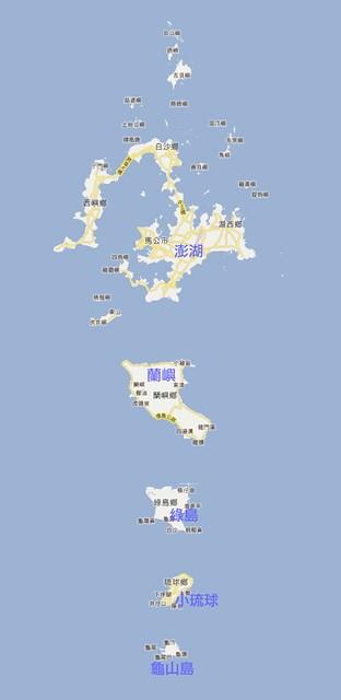 台灣島嶼比較