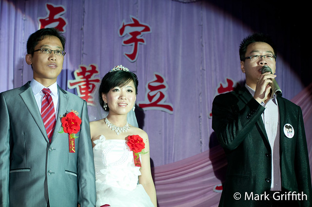 The Announcer and the Couple