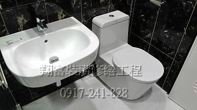 8 浴室進口衛浴設備