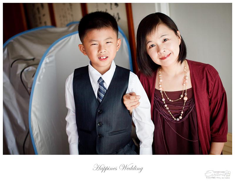 婚禮攝影-Ivan & Hele 文定_050