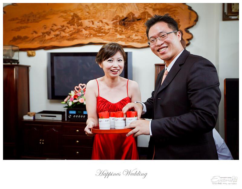 婚禮攝影-Ivan & Hele 文定_118