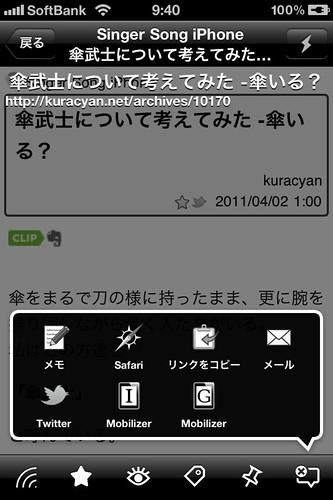 IMG_2281