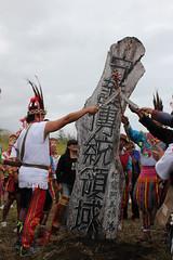 來自花東各地的部落也趕來聲援,在撒下各自部落的泥土之後,正式完成結盟儀式 郭靜雯攝