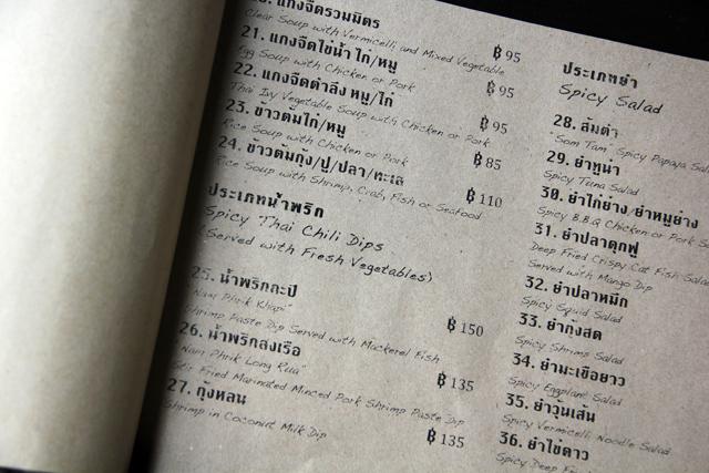 Menu at Thai Room Restaurant, Bangkok, Thailand