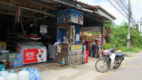 Mini-mart/Gas Station