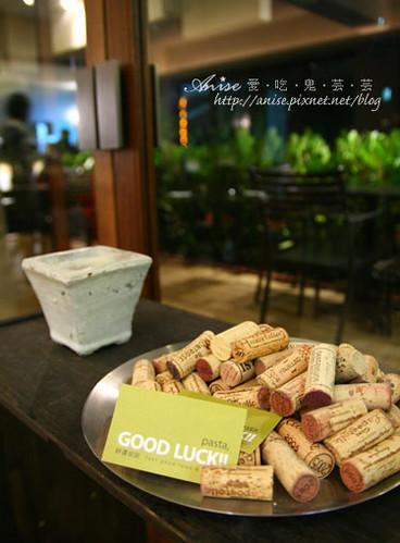 好運餐廳GOOD LUCK_004.jpg