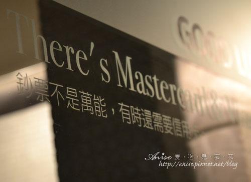 好運餐廳GOOD LUCK_012.jpg