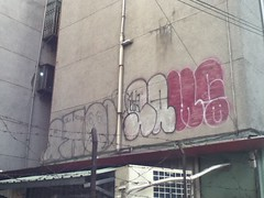 Gkq Same (Dope Shit.) Tags: graffiti same yu howa gkq