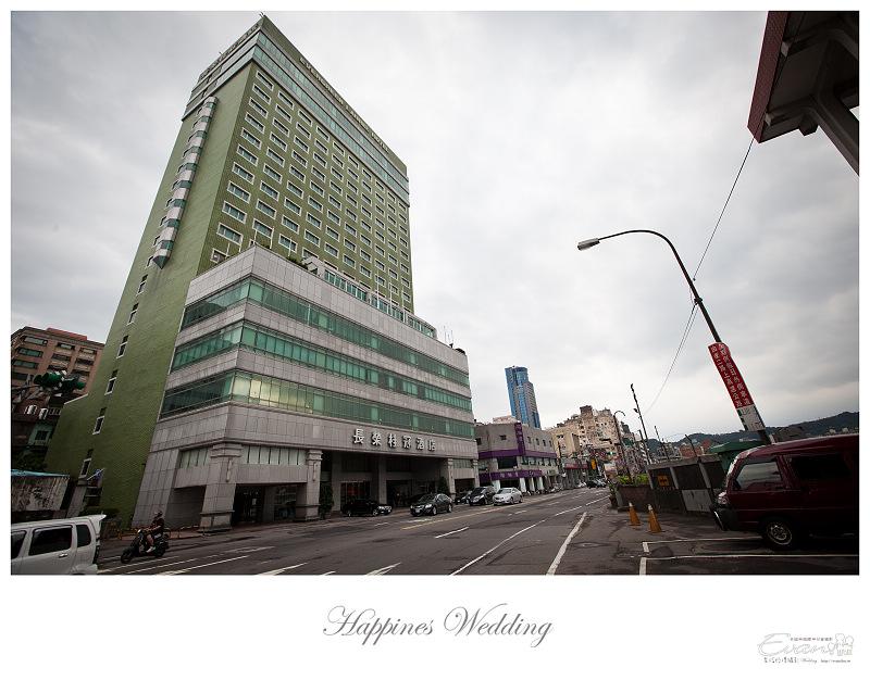 [婚禮攝影]承澤&佩蓉 婚禮紀錄_171