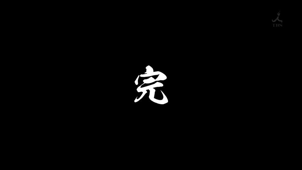 人人-仁醫完結篇-11end.mkv_20110703_215523.jpg