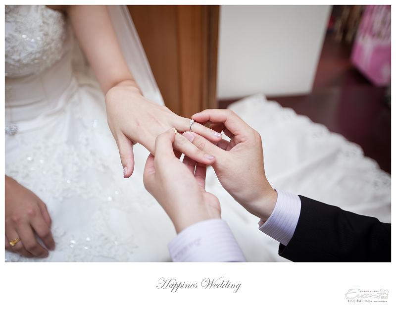 [婚禮記錄]致仲秀騏結婚紀錄_102