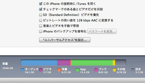 iphone2-1