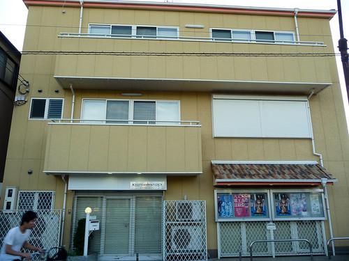 Kyoto-645.jpg