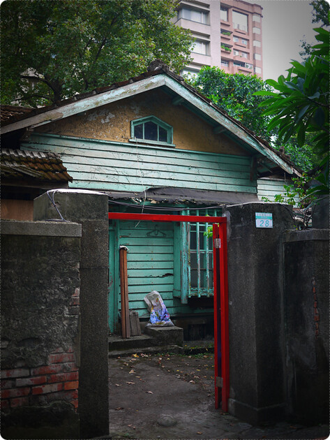 錦安日式宿舍群 總督府山林課宿舍