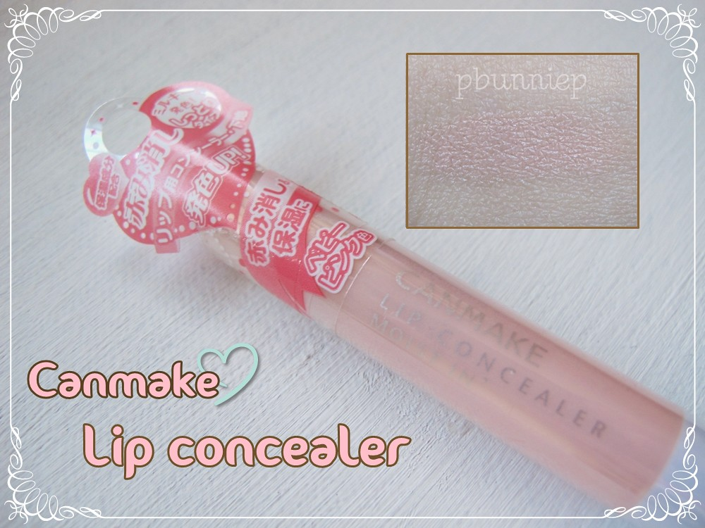 Canmake Lip concealer --moist-swatch