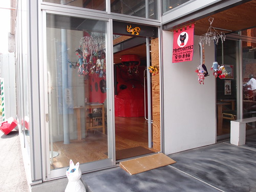 Koganecho Bazaar