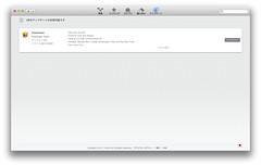 スクリーンショット 2011-10-28 0.22.54