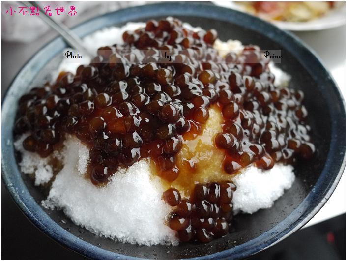 冬山臭豆腐粉圓冰 (9).JPG