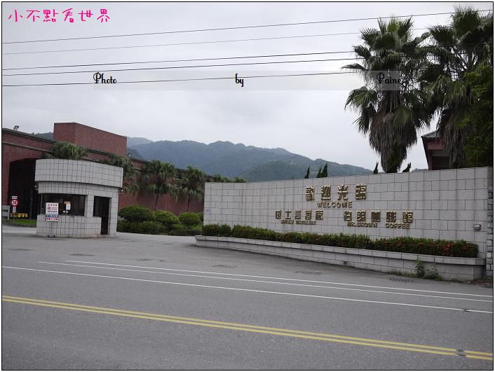 宜蘭金車博物館 (24).JPG