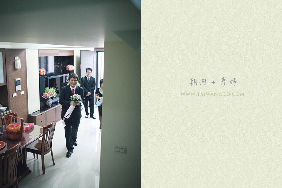 朝河+彥婷-043