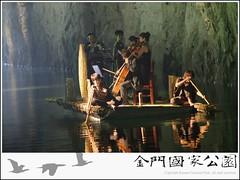 2011-金門坑道音樂節(1023)-01.jpg