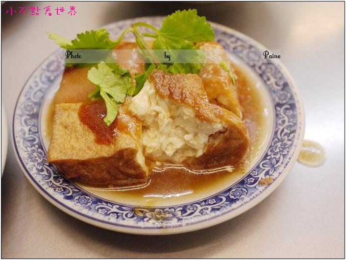 桃園米粉湯鹹粥滷肉飯