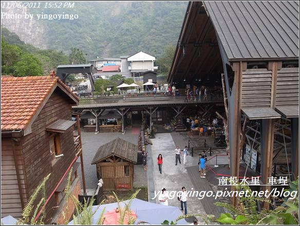 南投水里_車埕20111106_R0043624