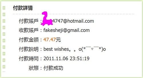 紫色草泥马:best wishes .. o(*- v -*)o #ai1001 by jiruan
