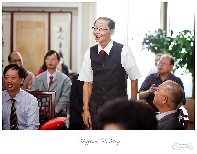 婚禮攝影-Ivan & Hele 文定_092