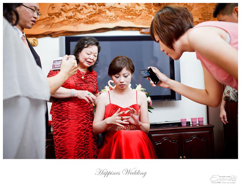 婚禮攝影-Ivan & Hele 文定_123