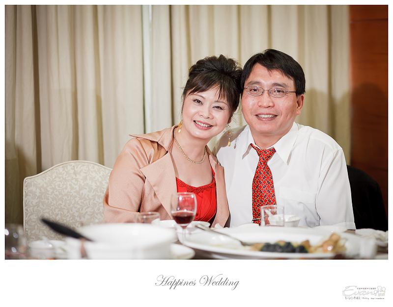 婚禮攝影-Ivan & Hele 文定_204