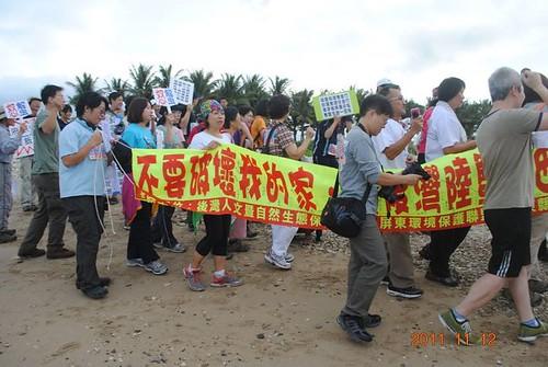 11月13日後灣舉辦為陸蟹而走。(後灣人文暨自然生態保育協會提供)