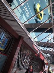 world upside down (wee_photo) Tags: street reflection car taiwan snap wee taipei   ricoh  grd   grd3