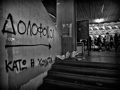 """Murderers! Down with the junta!"" (Rania Tsiounara) Tags: blackandwhite campus athens greece junta murderers pasp    athensschoolofphilosophy"