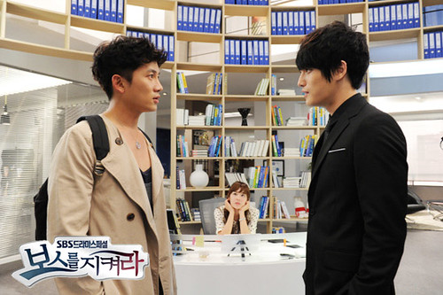 Protect_The_Boss-28
