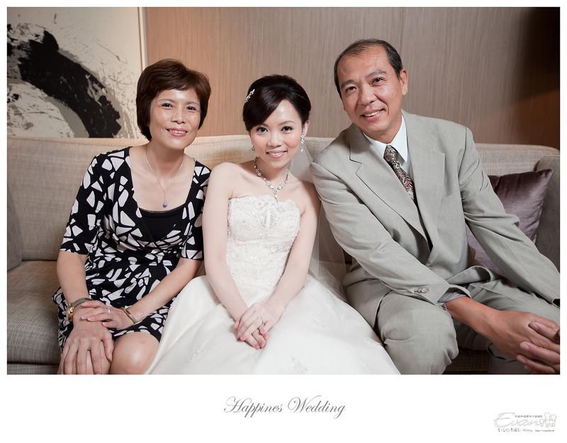 [婚禮攝影]勝彥&姍瑩 婚禮宴客_038